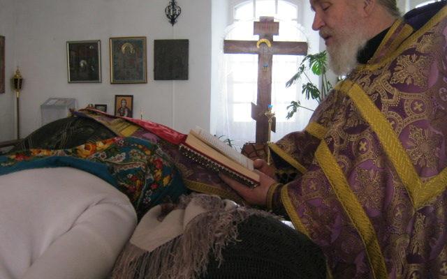 "Молебен  пред иконою Божией Матери ""Державная"""